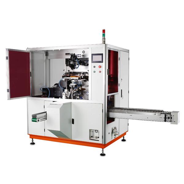 Automatic UV Screen Printing Machine